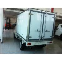 Buy cheap used small refrigerator box truck from wholesalers