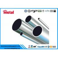 Buy cheap Ti - 6al - 4V Bending Titanium Tubing , Low Density Heat Exchanger Piping from wholesalers