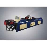 Buy cheap PLC System Controller Automatic Tube Bender For Steel Racks Manufacturing from wholesalers