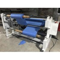 Buy cheap Non - Woven Slitting Machine from wholesalers