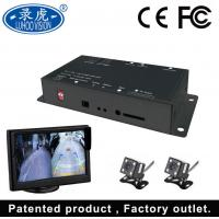 Buy cheap Mini 2 Channel DVR Security System 720p Hd Night Vision TF Card Storage from wholesalers
