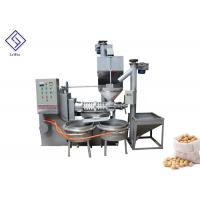 Buy cheap High Capacity Screw Oil Press Machine Soybean Oil Machine Stable Performance from wholesalers