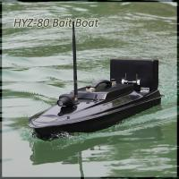 Buy cheap HYZ-80G Powerful Motor-driven GPS Tracking RC Bait Boat for Carp Fishing from wholesalers