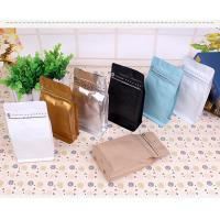 Buy cheap Custom Sun-resistant Aluminum Foil Packaging Bags With Ziplock Re-useable from wholesalers