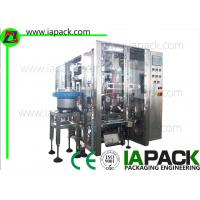 Buy cheap Coffee Beans Packing Machine Quad Seal Bag Packing Machine Servo Motor Plus a one-way valve from wholesalers