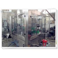China Carbonated Beverage Mixer / Carbonated Drink Filling Machine With SGS Certificate on sale