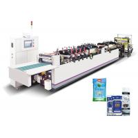Buy cheap Four Sides Pouch Center Sealing Bag Making Machine High Speed CV-ZUC from wholesalers