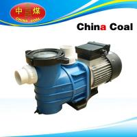Buy cheap ccSolar swimming pool water pump system from wholesalers