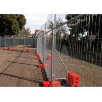 Buy cheap Construction Site Temporary Cyclone Fencing With Q195 Iron Wire Materials from wholesalers