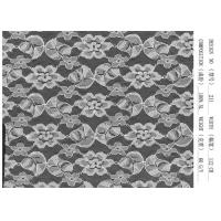 Buy cheap Home Textile Lingerie Lace Fabric Swiss Cotton Voile Lace For Wedding from wholesalers