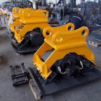 Buy cheap Four Dampers Hydraulic Compactors For Excavators Fit 4-9Ton Excavator from wholesalers
