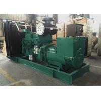 Buy cheap Green Commercial Emergency Power Generator With Stamford Alternator from wholesalers