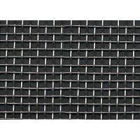 Buy cheap Square Wire Mesh from wholesalers