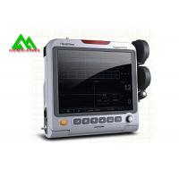 Buy cheap Hospital Portable Operating Room Equipment , Maternal Fetal Monitoring Machine from wholesalers