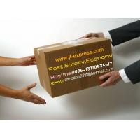 Buy cheap courier,courier service,delivery service to singapore,malaysia from wholesalers