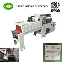 Buy cheap Automatic L shape multi boxes facial tissue paper shrink packing machine from wholesalers