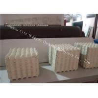 Buy cheap 1500 - 6000 Capacity Paper Egg Crate Making Machine For Egg Trays / Egg Cartons / Egg Box from wholesalers