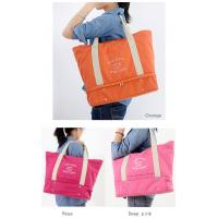 Buy cheap Colorful Foldable Travel Bag With Letter Pattern Printing 54 . 5 * 37 * 16CM from wholesalers