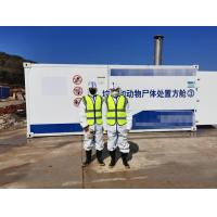 Buy cheap Medical Waste Incinerator can be working to incinerate living waste, medical waste and animal carcasses from wholesalers
