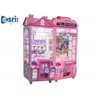 Buy cheap Lolly Kids Arcade Claw Machin Joystick Controlling For Children Adults from wholesalers