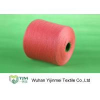 Buy cheap Customized Colored Dyeing Polyester Core Spun Yarn Z Twisted Ring Spinning from wholesalers