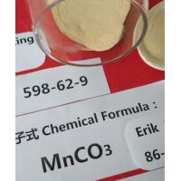 China Industry Manganese(Ii)Carbonate Ore Oxide Manganese , Ore Oxide Electrolyte Compounds on sale
