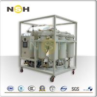 Buy cheap Vacuum Turbine Oil Purifier Emulsified Water Impurities Removal Mobile Type With Trailer from wholesalers