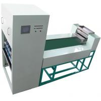 Buy cheap CCD Cereal, Plastic, Peanuts Color Sorter from wholesalers