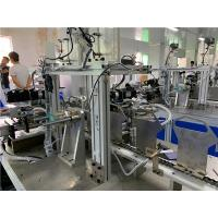 Buy cheap Ear Loop Sheet Mask Making Machine For Non Woven Face Mask from wholesalers