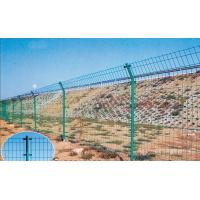 Buy cheap High-Strength Steel Wire Mesh Fences / Netting Flexible SNS Protective Mesh from wholesalers
