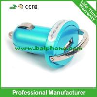 Buy cheap Newest Design Fashionable 5V 1A Single USB pull-tab Car Charger from wholesalers