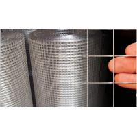 Buy cheap Anping PVC welded wire mesh manufacturer from wholesalers