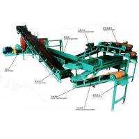Buy cheap Waste Tire Recycling Machine,rubber powder equipment,Rubber Powder Processing Machine from wholesalers