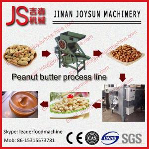 China JS Peanut butter machine made in China,Peanut Processing machine on sale