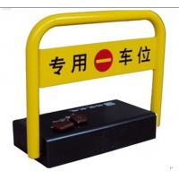 Buy cheap Rechargeable Battery Road Safety Equipments With 40 Remote Controls from wholesalers