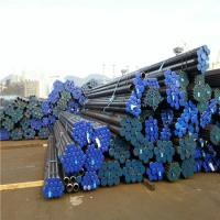 China High Precision Seamless Alloy Steel Tube NBR-5595 A-178 SAWL Longitudinal Welding on sale