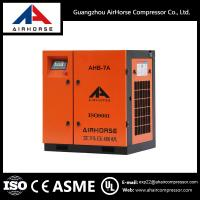 Buy cheap 7HP-100HP Belt Driven Screw Type Air Compressor Made in China from wholesalers