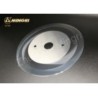 Buy cheap Customized Tungsten Carbide Rotary Circular Paper Cutter Knife Blades from wholesalers