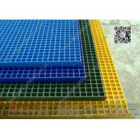Buy cheap L2 Standard HESLY FRP Molded Grating (ABS certificated) | China FRP Grating Factory from wholesalers