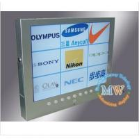 Buy cheap front buttons 15 inch digital signage from wholesalers
