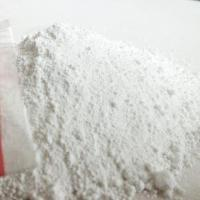 Buy cheap 93% Purity Titanium Dioxide Rutile, Used for Leather Agents and Plastics Auxiliaries from wholesalers