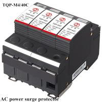 Buy cheap AC power surge protector from wholesalers