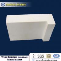 Buy cheap Engineered Wear-Resistant Ceramic Tiles for Equipment Protection from wholesalers