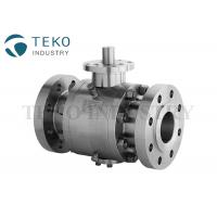 Buy cheap Flange Type API 6D Fire Proof Stainless Steel Trunnion Isolation Ball Valve from wholesalers