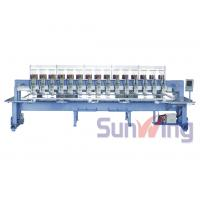 Buy cheap Multi Languages Computerized Embroidery Machine For Home Business from wholesalers