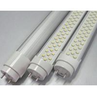 Wholesale led light circuit board design and aluminium pcb board for led from china suppliers