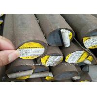Buy cheap 2Cr13 1Cr13 Stainless Steel Profiles Black Ss Round Bar For Mechanical Processing from wholesalers