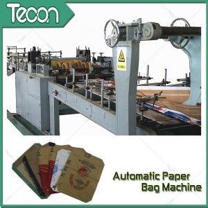 3 Kraft Paper 1 PP Film 20KG Ceramic Adhesive Paper Bag Making Machine Driven By Schneider Electric Motor Manufactures