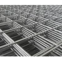 Buy cheap Square Opening Shape Welded Wire Mesh Panel Welded Mesh Fence from wholesalers