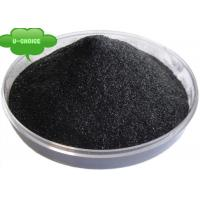 Buy cheap No Toxicity Organic Plant Fertilizer Fulvic Acid Black Powder Widely Used In Agriculture from wholesalers
